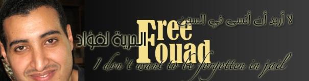 banner-free-fouad.jpg